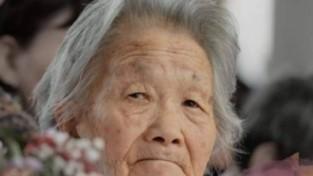 [부고] 일본 '위안부' 피해자 고(故) 정복수 할머니 별세