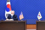 제11차 한 · 미 방위비 분담 특별협정 서명
