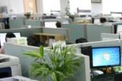 코로나19 위험에 노출된 '상조회사 콜센터' 직원들