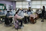 노원구, 청소년 자살예방 위해 '생명사랑학교' 운영