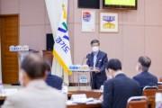 경기도, 부동산 투기 자체조사 54명 적발 '수사 의뢰'