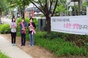 마포구, '동물보호 명예감시원' 모집