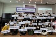 세종시, 'S-생명지기' 노인자살 예방 준전문가 양성 추진