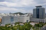 울산시, '신혼부부 주거비 무상지원 사업' 신청 독려