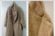 털코트 세탁 후 변형, 세탁업소에 책임 물을 수 있나?