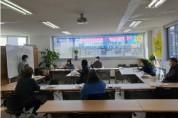 인천 계양구, 바리스타 자격증 과정 수강생 모집
