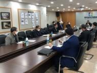 (사)한국상조산업협회, 2021년 제1회 이사회 개최