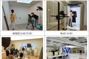 서울시, 'V-커머스 스튜디오' 패션기업에 무료개방