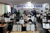 경기도, 4060세대 '맞춤형 직업능력개발훈련' 교육생 모집
