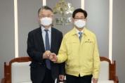 양승조 도지사, 환경보전협회 '충남혁신도시' 이전 제안