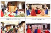 서울시, 운현궁·남산골한옥마을 '야외 전통혼례' 4월부터 재개