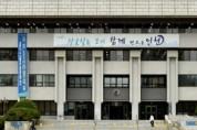 인천, 남동산단 기준치 초과 폐수배출업체 무더기 적발