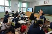 창원시, 청소년자살예방교육 '높이 날아올라 새롭게' 운영